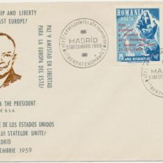 Romania Exil FDC 1960 triptic Conferinta Paris - Libertate pentru Europa de Est