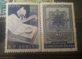 Romania  1959 ziua marcii postale romanesti  cu vinieta zf   mnh/** l.p 484a, Transporturi, Nestampilat
