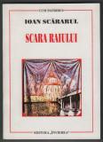 Ioan Scararul - Scara Raiului (dedicatie + autograf mitropolit Nicolae Corneanu)