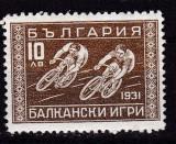 Bulgaria 1933  sport  balcaniada  ciclism  MI 256   MNH w51  MICHEL =150, Nestampilat