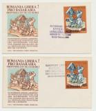 Romania Exil 1965 set 2 plicuri FDC Basarabia biciuita de rusi dant & nedantelat