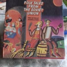 FOLK TALES FROM SOVIET UNION (POVESTIRI DIN FOLCLORUL SOVIETIC)