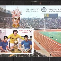 STATE OF OMAN FOTBAL ECHIPA IRAN  MI.  BLOCK   MNH, Nestampilat