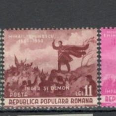 Romania.1950 Centenarul nasterii lui M.Eminescu YR.101 - Timbre Romania, Nestampilat
