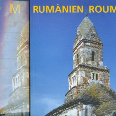 PACHET PROMOTIONAL. Romania. Rumanien / Roumanie