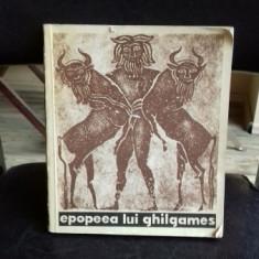 EPOPEEA LUI GHILGAMES - Carte mitologie