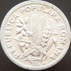 Moneda 2 Lei - ROMANIA, anul 1951 *cod 4005 XF+++ - Moneda Romania, Aluminiu