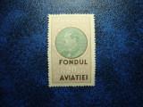 ROMANIA 1936 TIMBRU FISCAL FONDUL AVIATIEI 20 LEI  CAROL AL II LEA FARA GUMA, Nestampilat