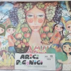 REVISTA ARICI POGONICI NR. 10/1979:Eugen Frunza/I.Straut/V.Manuceanu/Livia Rusz+ - Revista scolara