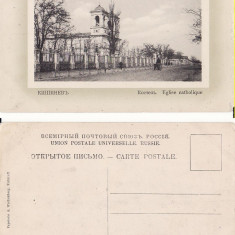 Basarabia , Moldova - Chisinau-Biserica Catolica- rara, Necirculata, Printata