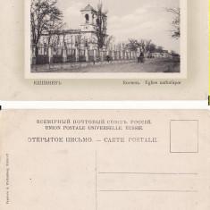Basarabia, Moldova - Chisinau-Biserica Catolica- rara - Carte Postala Moldova 1904-1918, Necirculata, Printata