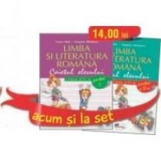 Set caiete Limba Romana pentru clasa a II-a (semestrele I si II)