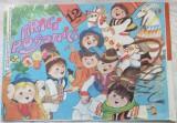 REVISTA ARICI POGONICI NR. 12/1979:Al.Mitru/V.Manuceanu/Irimie Straut/Livia Rusz