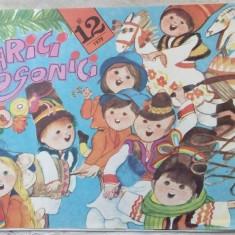 REVISTA ARICI POGONICI NR. 12/1979:Al.Mitru/V.Manuceanu/Irimie Straut/Livia Rusz - Revista scolara