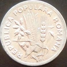 Moneda 2 Lei - ROMANIA, anul 1951 *cod 4185 XF+++ - Moneda Romania, Aluminiu