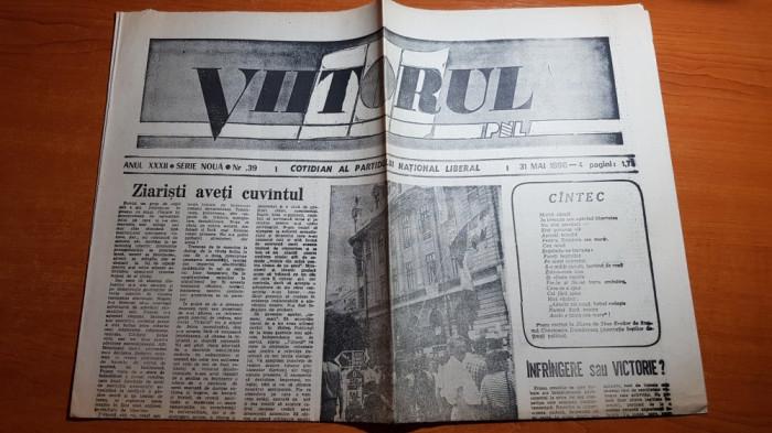 ziarul viitorul PNL 31 mai 1990-ziaristi aveti cuvantul