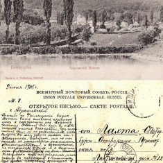 Basarabia, Moldova - Chisinau- rara - Carte Postala Moldova 1904-1918, Circulata, Printata