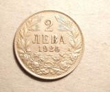 BULGARIA 2 LEVA 1925 / VARIANTA CU SEMN MONETAR, Europa