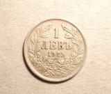 BULGARIA 1 LEVA 1925 XF / VARIANTA CU SEMN MONETAR, Europa