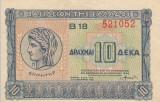 GRECIA 10 drahme 1940 VF+++!!!