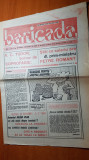 ziarul baricada 20 noiembrie 1990-corneli vadim tudor bolnav de coprofagie