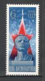 U.R.S.S.1975 Cosmonautica-Ziua cosmonautilor  CU.756