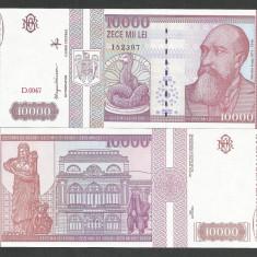 ROMANIA 10000 10.000 LEI 1994 a UNC UNC [1] necirculata - Bancnota romaneasca