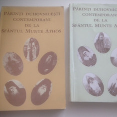 ARHIM. HERUVIM KARAMBELAS, PARINTI CONTEMPORANI DE LA SFANTUL MUNTE ATHOS. VOL.1 - Carti ortodoxe