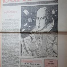 """Ziarul baricada 24 aprilie 1990-art. despre regele mihai-""""coroana contra secera"""""""