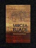 Mircea Eliade – Sacrul si profanul, Humanitas