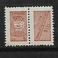Timbru fiscal-Timbru de cotizatie CGM cu cotor 5 lei-171 - Timbre Romania, Nestampilat