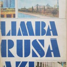 LIMBA RUSA AZI - Vascenco, Pedestrasu