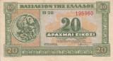 GRECIA 20 drahme 1940 VF+++!!!