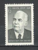 U.R.S.S.1976  100 ani nastere W.Pieck-presedinte  CU.806, Nestampilat