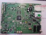 68709M0024B ML-051B LG RZ-37LZ55 68709M0024B  ecran LC370WX1(SL)(11)