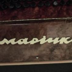 Harmonica Amonica Mariuka