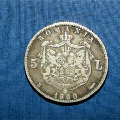 MONEDA ARGINT ROMANIA 5 LEI 1880   PATINA