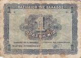 GRECIA 1 drahma 1944 F!!!