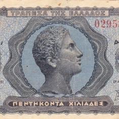 GRECIA 50.000 drahme 1944 VF-!!! - bancnota europa