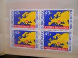 1974  LP 856  EXPOZITIA EUROPEANA DE MAXIMAFILIE ''EUROMAX''  X4