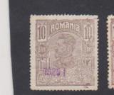 Cumpara ieftin Timbre fiscale Romania 1916 Ferdinand bust 10 bani timbru fiscal UZAT, Stampilat