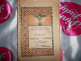 Manual de practica liturgica/ Dimitrie Lungulescu / 1926