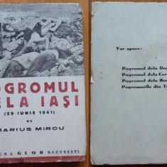 Marius Mircu, Progromul dela Iasi, 29 Iunie 1941, 1945 - Carte Editie princeps
