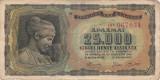 GRECIA 25.000 drahme 1943 VF!!!