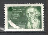 U.R.S.S.1976 175 ani nastere V.Dal-scriitor  CU.845, Nestampilat