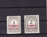 ROMANIA 1931  TAXA  DE PLATA  CU SUPRATIPAR  TIMBRUL AVIATIE MNH, Nestampilat