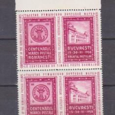 ROMANIA  1958   vinieta    expo 1958 MNH