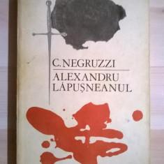 Constantin Negruzzi – Alexandru Lapusneanul