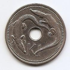 Papua Noua Guinee 1 Kina 1975 - Elizabeth II, 33.72 mm KM-6, Australia si Oceania