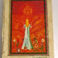 DD - Legendele pasarilor, Simeon Florea Marian, carte copii, Ed junimea 1975 - Carte de povesti